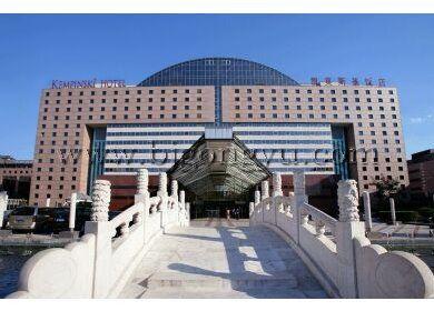 北京凯宾斯基公寓外观图
