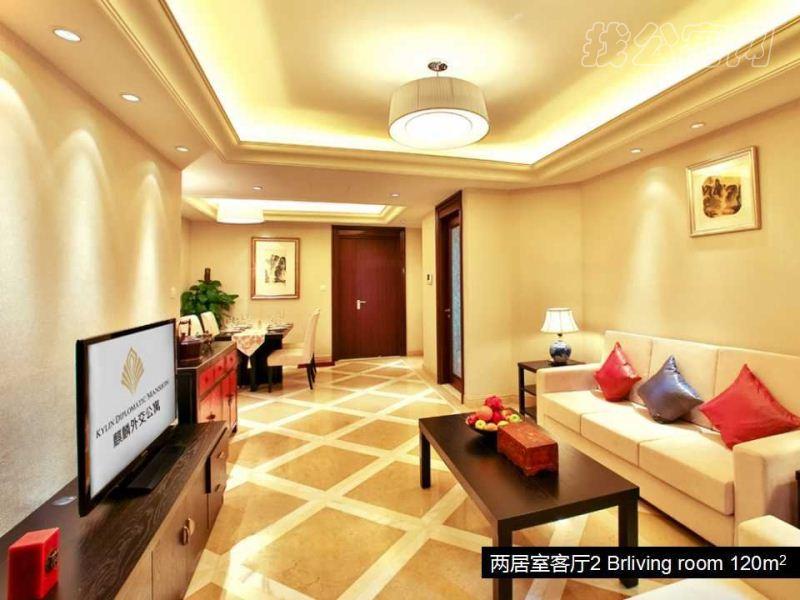麒麟外交公寓两居室客厅