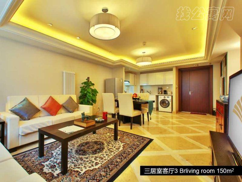麒麟外交公寓三居室客厅
