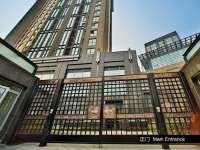 麒麟外交公寓