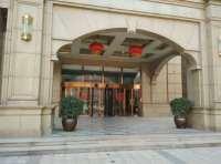北京寓居远洋公馆公寓